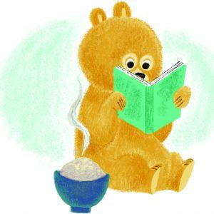 bear reading book with bowl of porridge